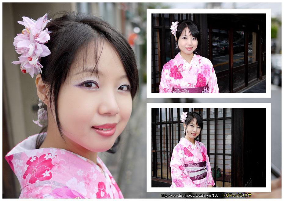 2010-11-01-19.jpg